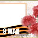 9 мая (20)