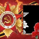 9 мая - День Победы, рамки