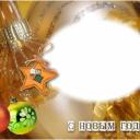 Новый год (6) - 3224x2303 png