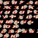 Веселая ромашка - 1700х1275 png