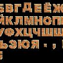 Кирпичики - 4134х2480 png
