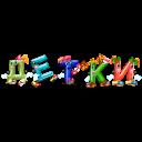 Буквы - человечки
