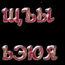 3543х3805 png