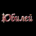 Шрифт - Узорный