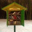 Библиотека по Питерски...