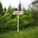 http://www.vidiko.ru/images/groupphotos/7/59/thumb_61c7626ffcbec3da09657cfc.jpg
